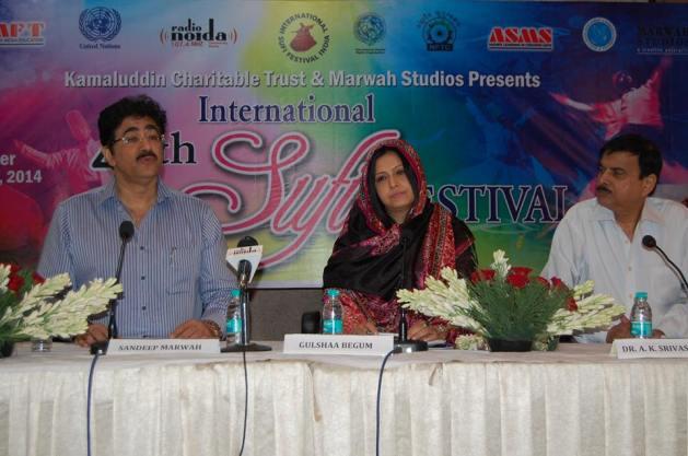 4th International Sufi Festival