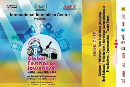 8th Global Festival of Journalism Announced for 12th Feb